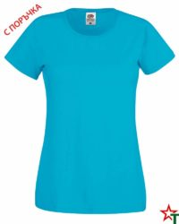 Azure Blue Дамска тениска Cotton light