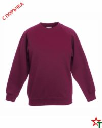 Burgundy Ватирана блуза Classic Sweat Kids