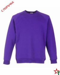 Purple Ватирана блуза Classic Sweat Kids