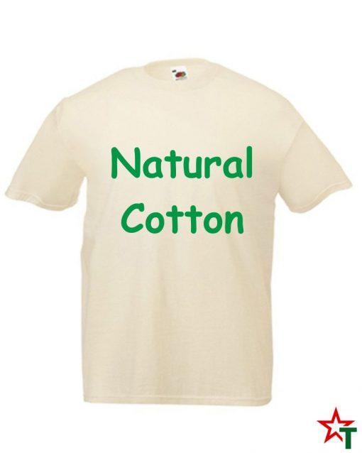 Мъжка тениска натурален памук