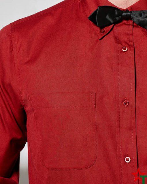 Мъжка риза Ian