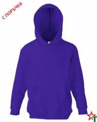 Purple Детски суитчър Hunter