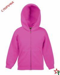Fuchsia Детски суитчър Classic Hooded