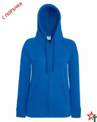 Royal Blue Дамски суитчър Lady Light Hooded