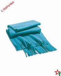 Azure Blue Поларен шал Colo