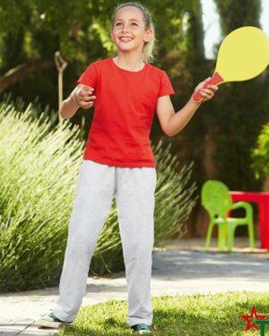 Детски анцуг Light Jog