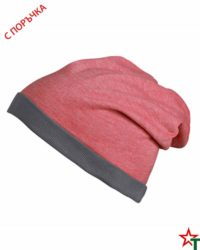 Red-Melange-Grey Лятна шапка Rops