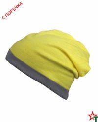 Yellow-Melange-Grey Лятна шапка Rops