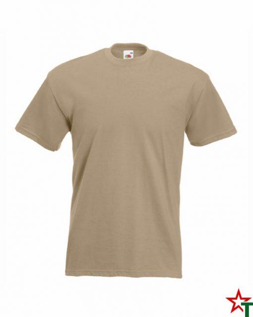 Khaki Мъжка тениска Porter P