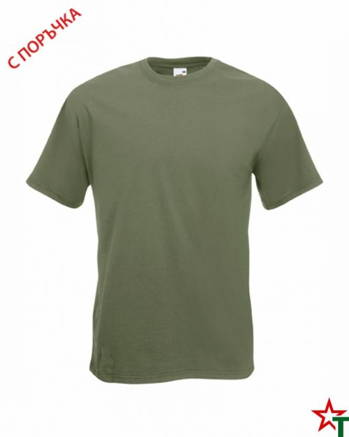 Classic Olive Мъжка тениска Porter P