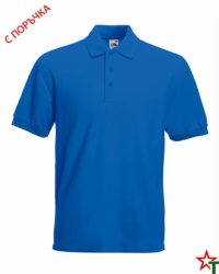Royal Blue Риза Polo Heavy 65/35