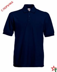 Deep Navy Риза Polo Heavy 65/35
