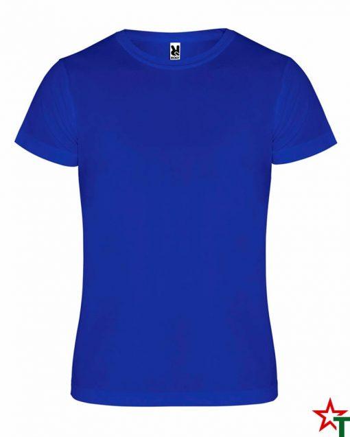 Royal Blue Мъжка тениска Cael