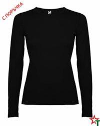 Black Дамска тениска Pointer Long Mix