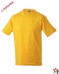 Sunflower Тениска Oval Medium