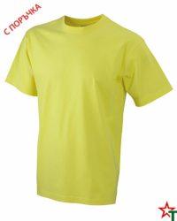 Sunny Lime Тениска Oval Medium