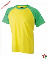 Sunflower-Kelly Green Мъжка тениска Men D Reglan