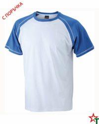 White-Royal Blue Мъжка тениска Men D Reglan