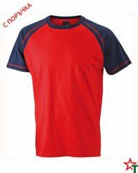 Red-Navy Мъжка тениска Men D Reglan