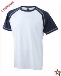 White-Deep Navy Мъжка тениска Men D Reglan