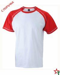 White-Red Мъжка тениска Men D Reglan