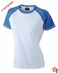 White-Royal Blue Дамска тениска Lady D Reglan