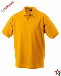 Sunflower Мъжка риза Classic