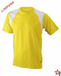 Yellow-White Мъжка спортна тениска Run
