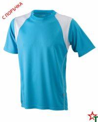 Azure-White Мъжка спортна тениска Run