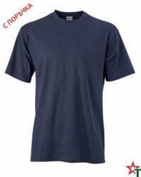 Navy Унисекс тениска Base