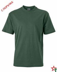 Bottle Green Унисекс тениска Base