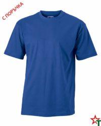 Royal Blue Унисекс тениска Base