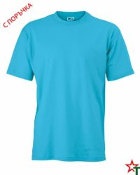 Azure Blue Унисекс тениска Base