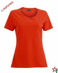 Grenadin Дамска тениска Simpala