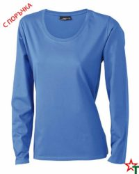 Royal Blue Дамска тениска Silva Long Medium