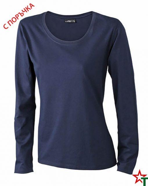 Deep Navy Дамска тениска Silva Long Medium