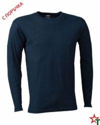 Navy Мъжка тениска Sten Long Medium