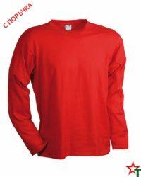 Red Мъжка тениска Sten Long Medium