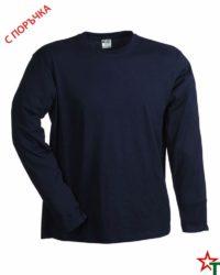 Deep Navy Мъжка тениска Sten Long Medium