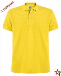 Sunflower Мъжка риза Estarell