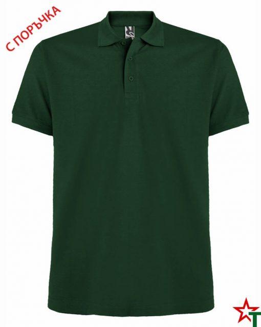 Bottle Green Мъжка риза Estarell