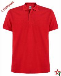Red Мъжка риза Estarell