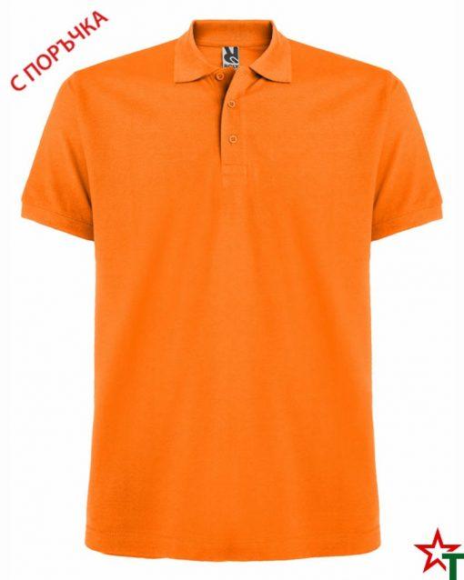 Orange Мъжка риза Estarell