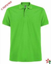 Kelly Green Мъжка риза Estarell