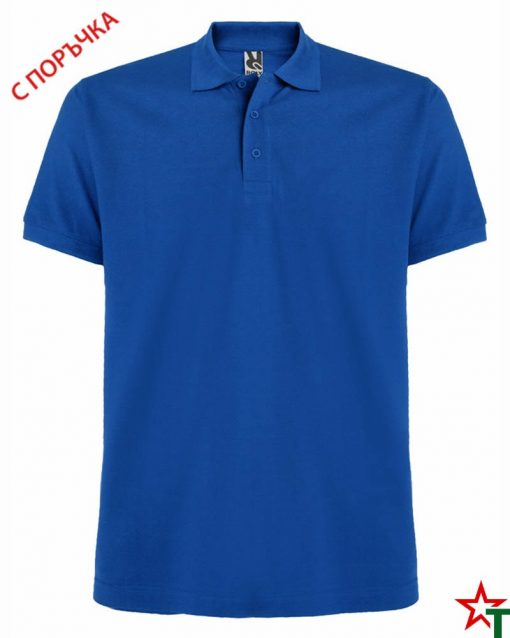 Royal Blue Мъжка риза Estarell