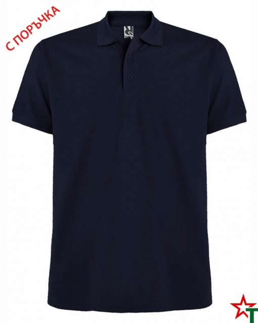 Deep Navy Мъжка риза Estarell