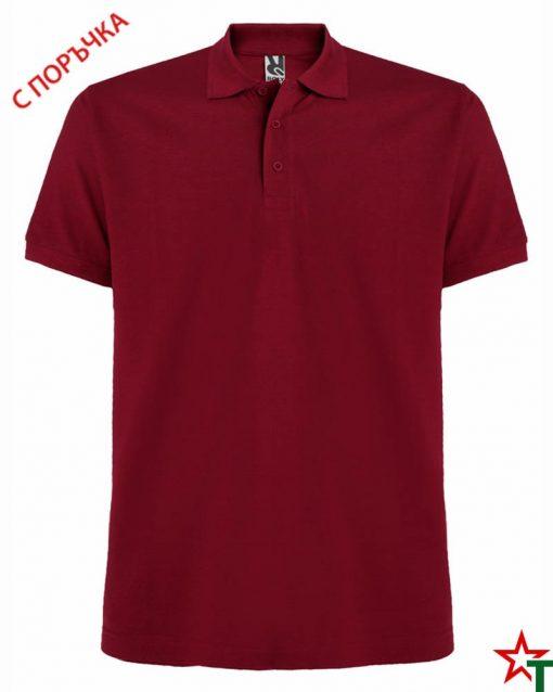 Brickred Мъжка риза Estarell