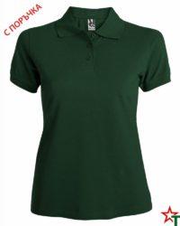 Bottle Green Дамска риза Esterella