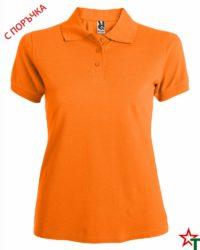 Orange Дамска риза Esterella