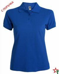 Royal Blue Дамска риза Esterella